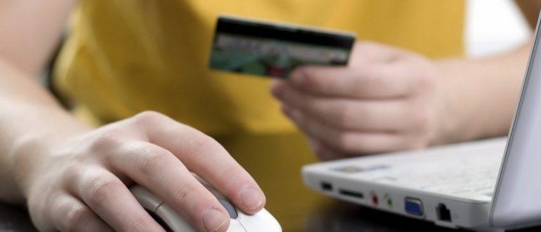 Особенности онлайн-оформления займа