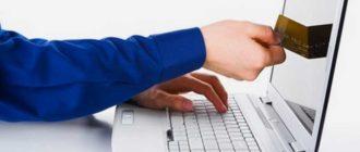 решение по кредитной карте онлайн без проверок